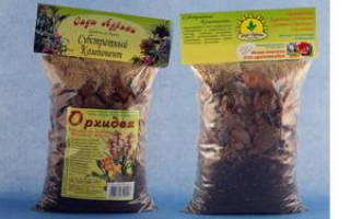 Грунт для орхидей и эпифитов или заготовки на зиму